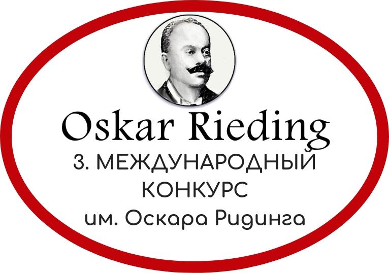 Oskar_Rieding_logo_2019_ang